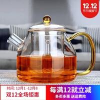 加厚耐热茶壶大容量大容量玻璃蒸茶壶耐热加厚玻璃煮茶器电陶炉加热煮黑茶蒸汽壶公道杯