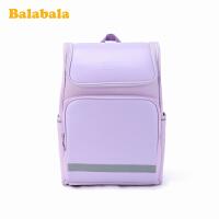 巴拉巴拉儿童书包小学生3-4-6年级女童双肩包减负一体式时尚背包