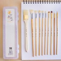 水粉油画颜料绘画笔套装初学者美术成人扇形小学生用排笔刷子毛笔