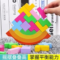 木质俄罗斯方块积木摇摆叠叠高儿童益智力平衡早教玩具幼儿园礼物