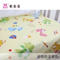 20191106212647435婴儿纯棉床单新生儿全棉床单儿童铺单幼儿园睡单婴儿床床单 婴儿床155*90厘米