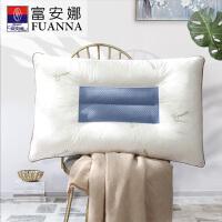 富安娜枕芯特卫强物理防螨枕家用单人成人学生护颈椎睡觉枕头