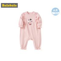 巴拉巴拉新生婴儿儿衣服连体衣宝宝外出抱衣哈衣包屁衣长袖甜美女