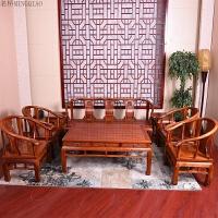 家具 中式实木仿古木皇冠沙发八件套客厅沙发椅组合 组合