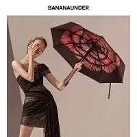 【6.4 第二件0元】蕉下绒羽夏季防晒防紫外线三折小黑伞晴雨两用时尚百搭