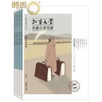 北京文学中篇 2018年全年杂志订阅新刊预订1年共12期4月起订