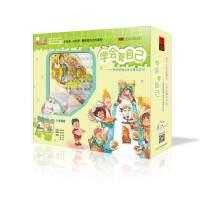 学前故事学会管自己-歪歪兔独立成长童话系列10CD+10拼图幼小衔接