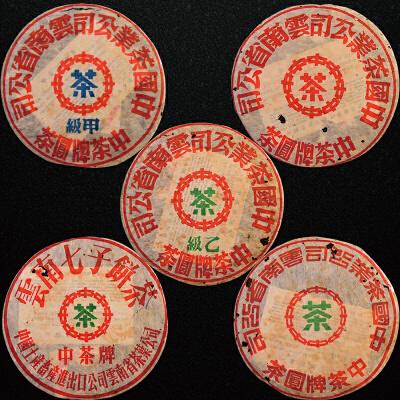 【5片套装一起拍】2003年云南普洱茶 飞台公司 FT五大金刚 357克/片