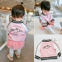 婴童装婴儿棒球服外套女宝宝秋装夹克0-1-2岁小幼童开衫 粉红色