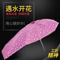 ��与�瓶��r尚雨棚蓬摩托�防��躏L罩自行��榆�雨�阏陉��阃该�跤�
