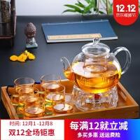 泡茶壶 可加热玻璃茶壶耐高温加厚过滤泡茶壶家用功夫水果花茶壶茶具套装 +茶盘+心底(送茶