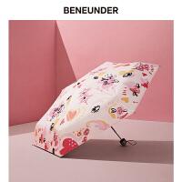 蕉下口袋太阳伞女晴雨两用日系折叠小巧便携遮阳防晒防紫外线雨伞