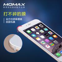 MOMAX 摩米士 苹果iPhone 6/6S 4.7寸 纳米钢化玻璃膜 苹果6全屏全覆盖纳米玻璃膜 iPhone 6S plus 5.5英寸纳米防爆膜 手机保护膜