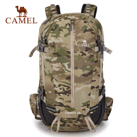 camel骆驼户外双肩包 38L男女通用迷彩旅行登山包