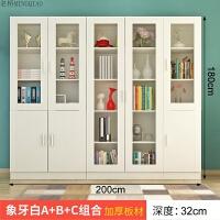 书柜书架组合简约现代客厅带门柜子玻璃门书橱经济型多功能储物柜 0.6米以下宽