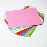 色纸A4彩色纸 彩色打印纸 A4 120克 彩纸 手工纸 美工纸 10色100张