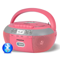熊猫CD-880复读机dvd家用CD机学生英语U盘mp3插卡光盘播放机录音磁带胎教蓝牙收音机一体机碟片便携式播放器 红