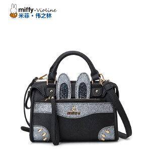 Miffy米菲 2016新款女包萌免耳朵 韩版时尚迷你单肩包女士包包潮