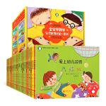 宝宝学数学认识世界的第一套书(全套30册)
