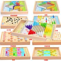 跳棋 儿童飞行棋木制多功能游戏棋五子棋象棋斗兽棋益智玩具