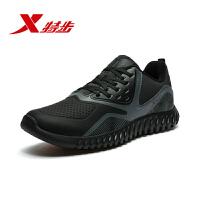 特步男鞋跑步鞋冬季新品柔立方减震男运动鞋防滑耐磨舒适跑鞋982419110210