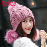 白领公社 帽子 女士冬季新款韩版三球兔毛女式甜美可爱加厚保暖护耳针织学生帽子