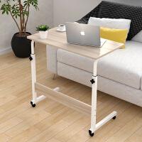 亿家达简易笔记本电脑桌床上用台式家用简约床边可升降移动写字桌子