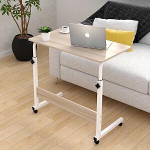 亿家达简易笔记本电脑桌家用简约床边写字桌子宿舍懒人桌子