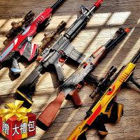 儿童玩具枪ak47男孩仿真巴雷特狙击水弹枪m4可发射软弹CS亲子互动