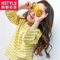 【3件3折后到手价:45元】韩都衣舍童装2019春装新款女童条纹休闲上衣小童纯棉九分袖T恤��