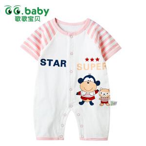 歌歌宝贝婴儿连体衣宝宝夏季薄款衣服1岁夏装女哈衣