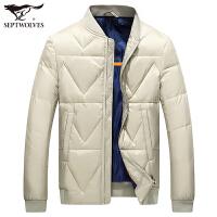 七匹狼羽绒服青年男士棒球领加厚外套短款修身韩版冬季立领男装潮