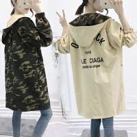 2018春秋季新款韩版学生双面穿迷彩风衣女学院风宽松中长款外套女
