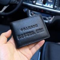 皮驾驶证皮套男女行驶证卡套多功能证件卡包机动车驾照夹本 黑色-印字 二合一卡包版