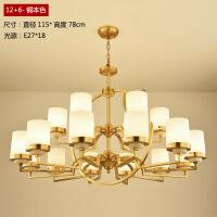 照明新中式客厅灯 2018新款现代简约中式中国风大气全铜吊灯纯铜灯具