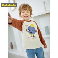巴拉巴拉男童长袖t恤儿童上衣宝宝长袖2019新款秋装打底衫港风棉