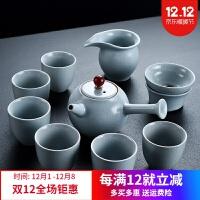 日式整套茶具功夫茶具套装家用整套陶瓷汝瓷开片汝窑套装简约日式茶杯现代干泡茶具