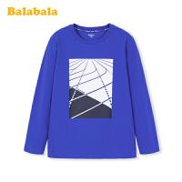 巴拉巴拉童装男童打底衫儿童长袖T恤2020新款简约百搭韩版时尚潮