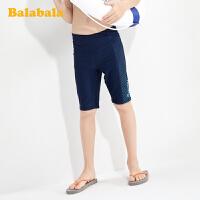 【2件4折价:32】巴拉巴拉儿童泳衣男童套装中大童男孩青少年泳裤泳帽小童宝宝时尚夏