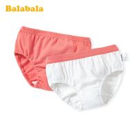 巴拉巴拉儿童内裤女三角裤棉女童短裤小女孩裤头透气男小童两条装
