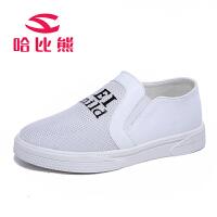 哈比熊童鞋春秋新款儿童板鞋男童女童透气休闲鞋韩版潮流童鞋