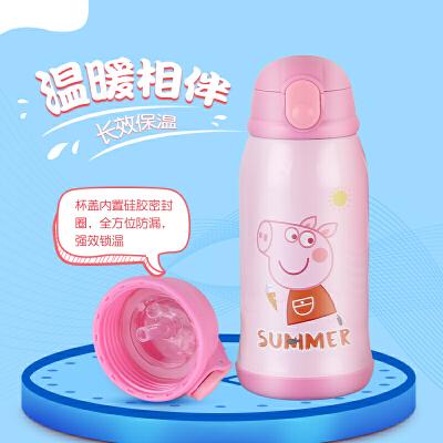 新款正品小猪佩奇不锈钢双层真空儿童壶创意便携可爱鸭嘴保温杯