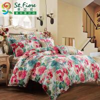 富安娜四件套 圣之花纯棉床上用品全棉床单被套凯伦庄园