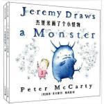 小怪物系列全2册3-6岁儿童绘本图书小怪物回来了(精)/杰里米画了个小怪物麦克米伦世纪凯迪克奖得主新作宝宝图画书籍