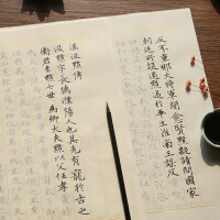 小楷毛笔宣纸赵孟�\汉汲黯传初学者书法练习入门临摹软笔描红字帖
