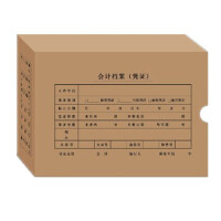 西玛标准A5/A4半记账凭证盒子215*155*50会计凭证*盒SZ600370,10个售