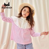【大牌日3件2折:60】巴拉巴拉旗下 巴帝巴帝童装女童粉色条纹长袖衬衫19春新款儿童大荷叶边