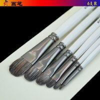 莫奈 2010貂毛水粉笔 油画笔 水彩笔 手绘笔 貂毫画笔 6支装