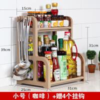 厨房置物架调味调料用品用具收纳落地转角储物架砧板刀架双层架