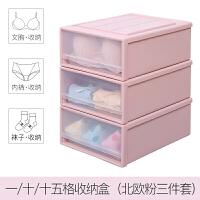放内衣内裤袜子的收纳盒抽屉式塑料箱有盖家用三合一多层收纳格子Q